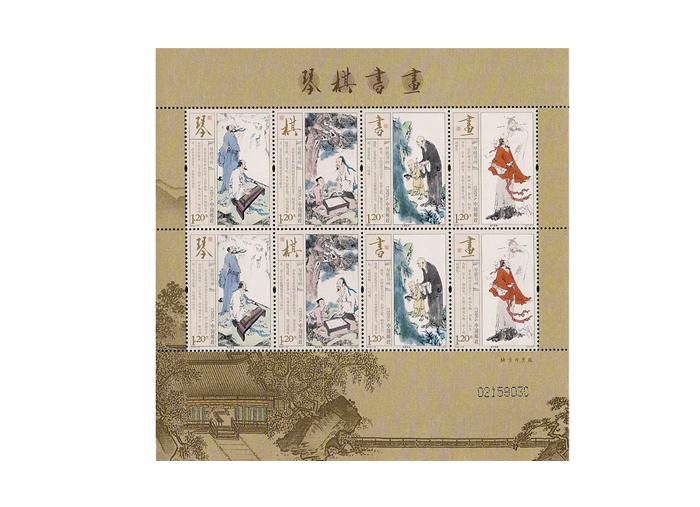 2013-15 琴棋书画邮票小版张图片